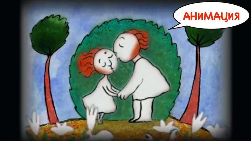 Подожди пожалуй мультфильм реж Елизавета Скворцова