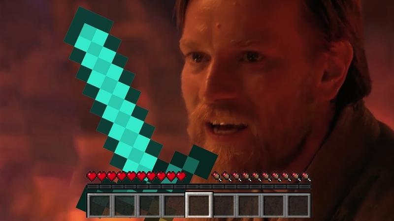 Anakin vs Obi-Wan but it's Minecraft