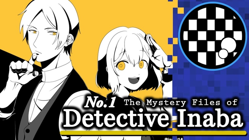 The Mystery Files of Detective Inaba No.1 | RPG Mystery Game