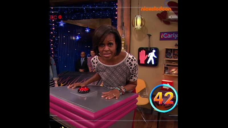 Мишель Обама 💞 Отрывок Айкарли