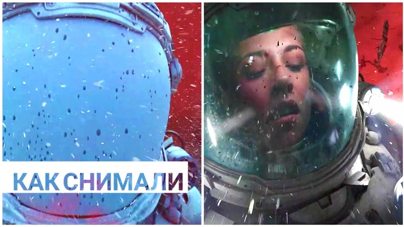 Под водой Как снимали фильм 2020