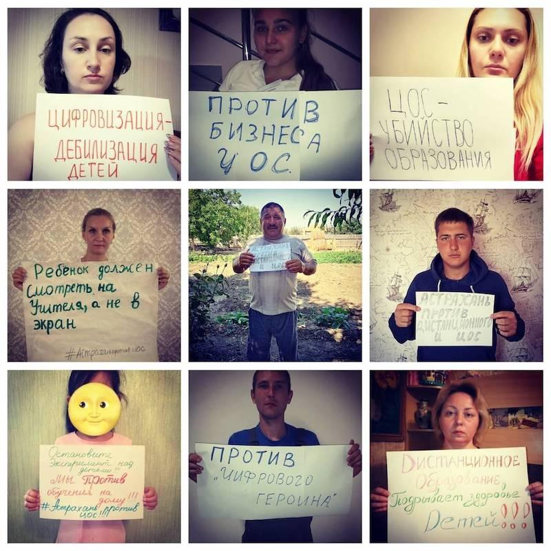 Греф и К идут ва-банк со своей «цифровой образовательной средой» вопреки мнению народа и обещаниям Путина, изображение №3