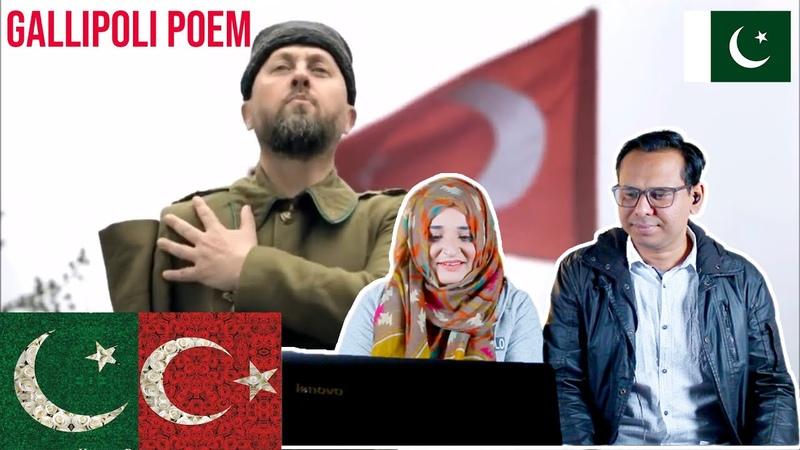 Recep Tayyip Erdoğan Gallipoli Poem Pakistani Reaction Subtitles