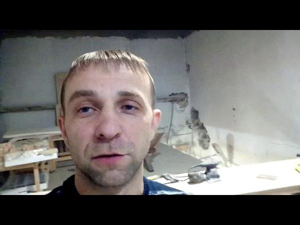 Отзыв Степана из Иркутска