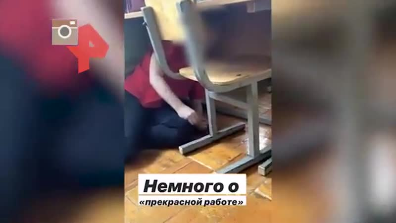 В Уфе работница приюта оскорбляла детей и выкладывала видео в Instagram