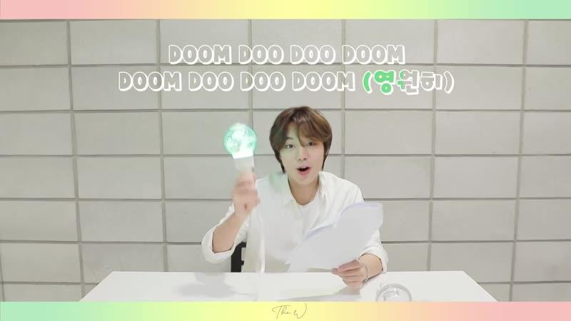 PARK JI HOON (박지훈) — Wing [응원법]
