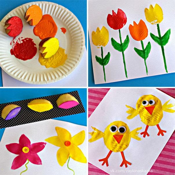 РИСОВАНИЕ КАРТОФЕЛЬКАМИ Весёлое творческое занятие для детей