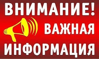 За последнюю неделю в Саратовской области зарегистрирован значительный рост количества заболевших ОРВИ