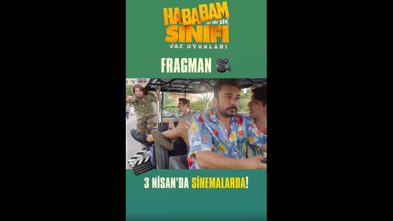 Yusuf Çim Hababam Sınıfı Yaz Oyunları Fragman 3 Nisanda Sinemalarda Юсуф Чим