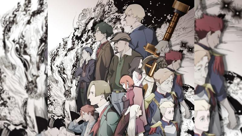 Magatsu Wahrheit Zuerst Opening Full『Maon Kurosaki - Kimi wo Sukueru nara Boku wa Nani ni demo Naru』