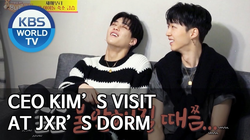 CEO Kim's visit at JXR's dorm [Boss in the Mirror/ENG/2020.02.02]