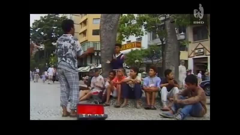 Непутевые заметки 06 04 1997 Дубай Бразилия Аргентина