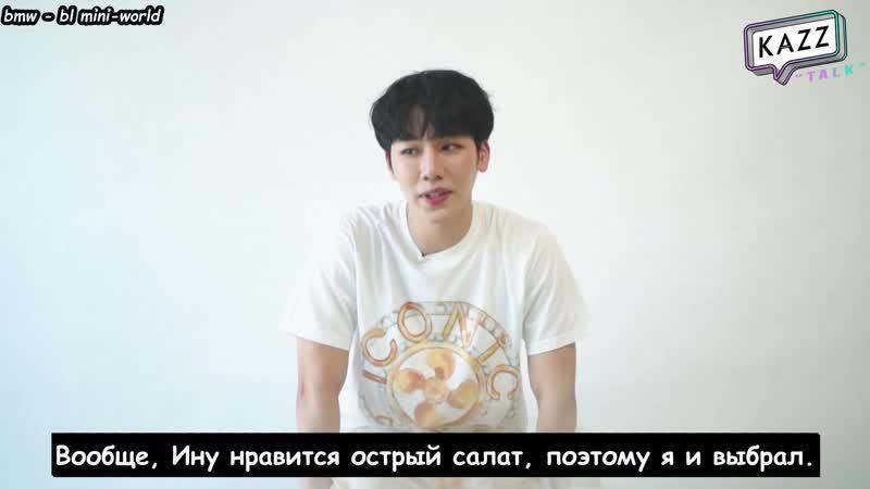 Интервью с Варом для KAZZ (рус.саб)