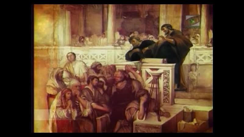Закон Божий 229 Второе миссионерское путешествие апостола Павла Часть 2