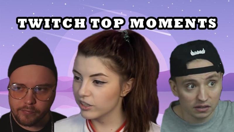 Twitch Top Moments Пес стример Драм энд бейс от бустера