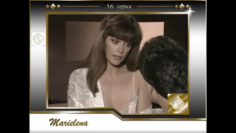 Marielena Capitulo 56 Мариелена 56 серия