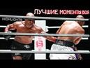 ЛУЧШИЕ МОМЕНТЫ БОЯ Майк Тайсон - Рой Джонс Mike Tyson vs Roy Jones Jr HIGHLIGHTS
