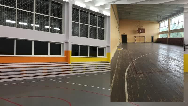 Сясьстройская школа №1 До и после реновации