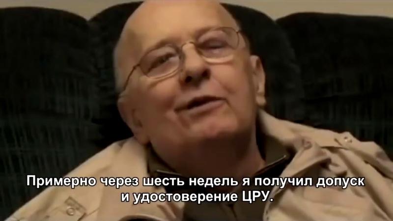 Интервью с пришельцем, агентом ЦРУ и Бойдом Бушманом (Озвучил Пьяный Дюша)