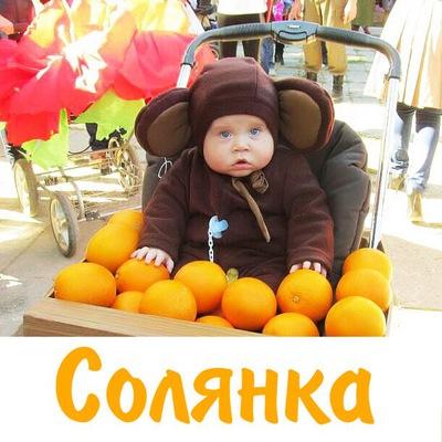 Екатерина, данилова - фото, биография, личная жизнь, новости