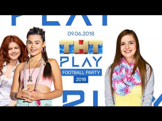 ТНТ PLAY - FOOTBALL PARTY 2018: Полина Гренц, Ксения Суркова и Анфиса Вистингаузен (День 6)