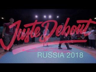 Juste Debout Russia 2018 Hip Hop Final- Jeka & Kadet VS Dam'en & L'eto