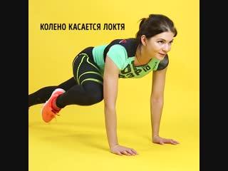 Упражнения для тех, у кого нет времени ходить в спортзал