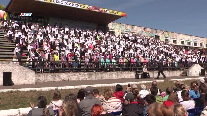 День славянской письменности и культуры. Хоровой концерт.