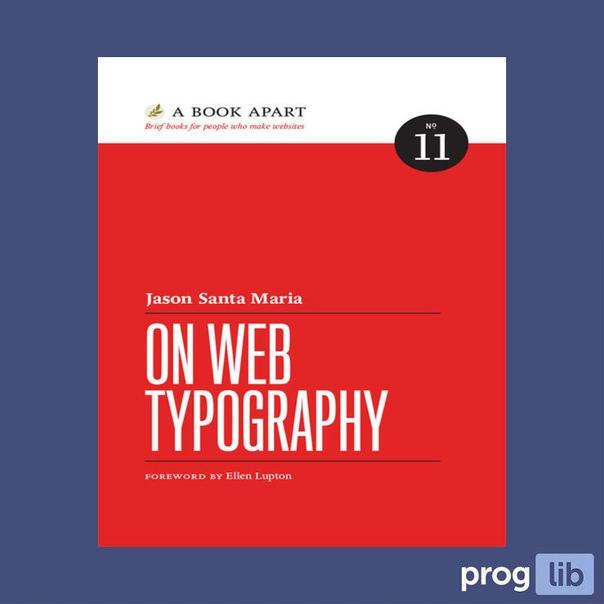 On Web Typography (2014)Автор: Jason