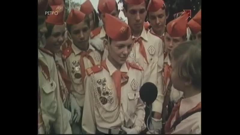 Сто тысяч Я 1977 Док фильм