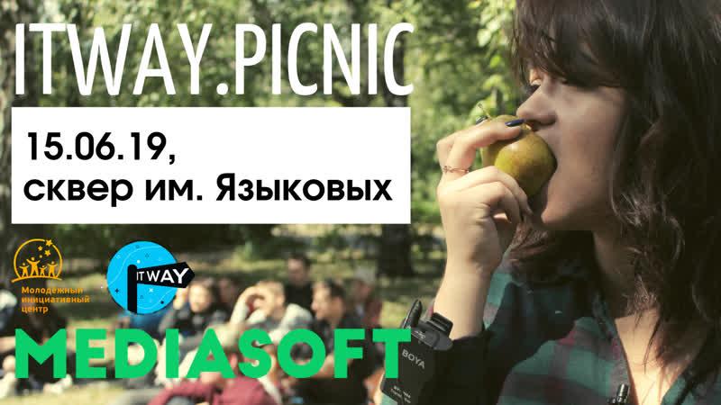 IT Way.ULSK Picnic
