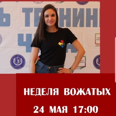 Karina Vedetsyan