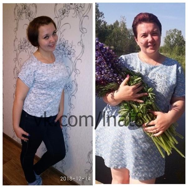 Девочки, наконец то - минус 18кг! Раньше я сама пыталась похудеть с помощью различных диет, но уходило медленно и мало и возвращалось обратно... Вес начал уходить причем я не испытывала чувство
