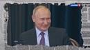 ТОП маразмов кремлевской пропаганды - июнь 2019 - Антизомби