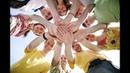 МОО Единство. Человек не может существовать без взаимоотношений.