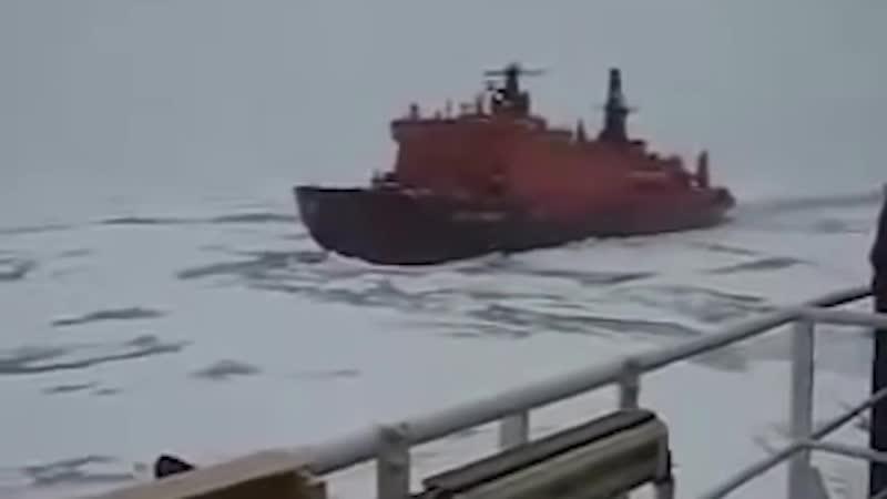 Атомный ледокол мощностью 75000 л.с