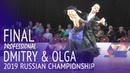 Dmitry Zharkov Olga Kulikova   Solo Slowfox - Professional Final   2019 Russian Championship