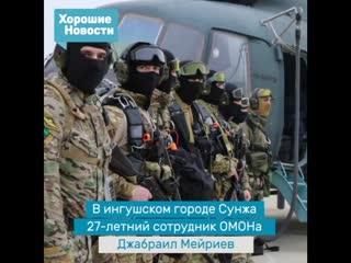 Сотрудник ОМОНа Д.Мейриев спас людей во время взрыва на автозаправке и доставил пострадавших в больницу