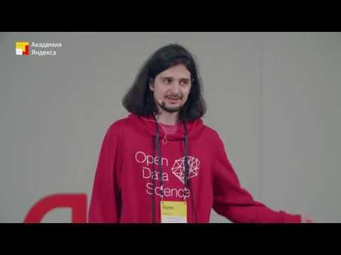 074 Чем отличаются data analyst data engineer и data scientist Алексей Натёкин