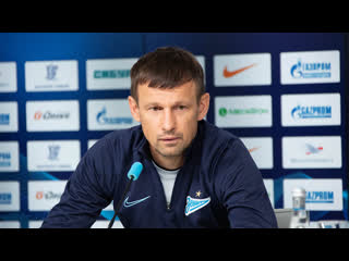 Зенит  Краснодар: пресс-конференция Сергея Семака