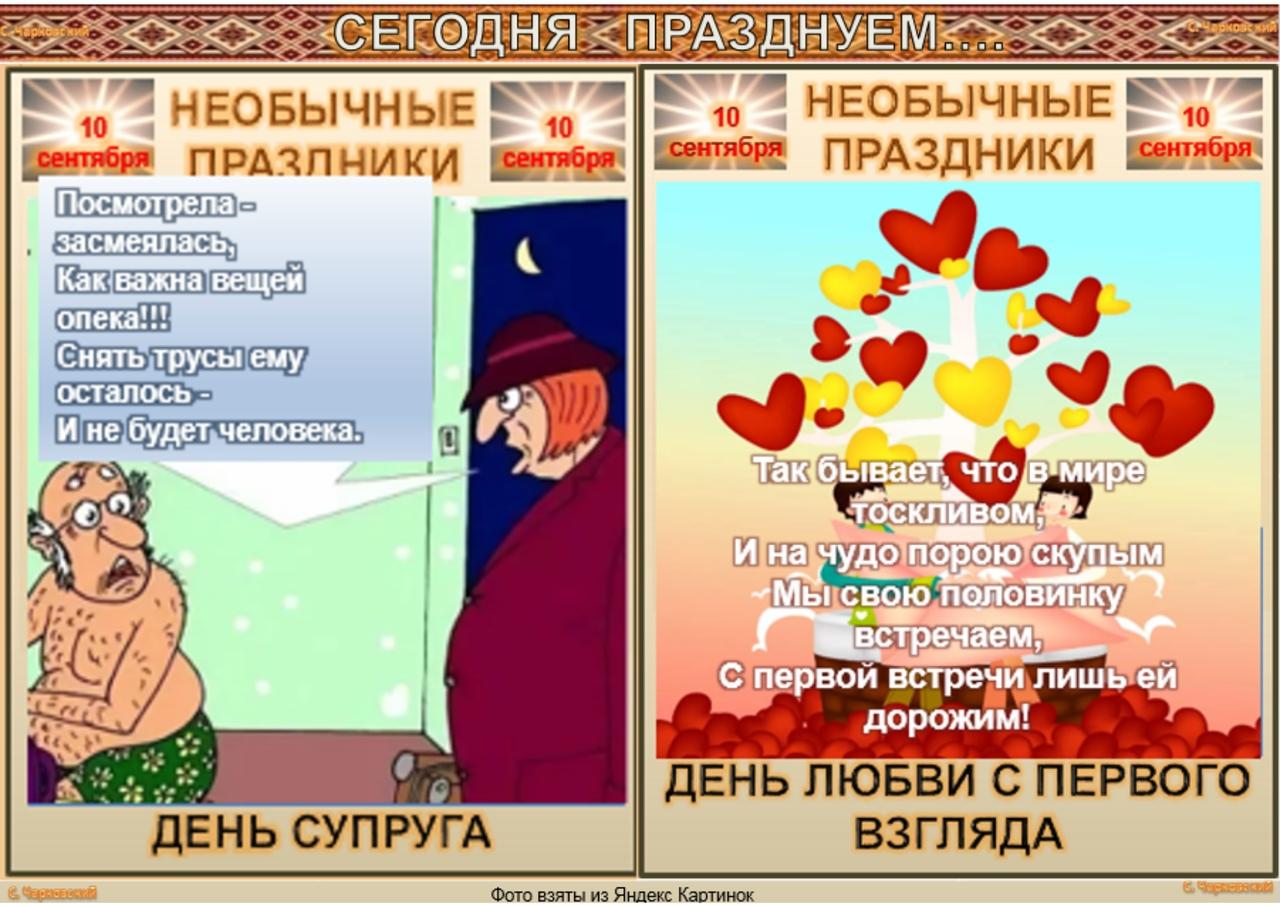 ENCMr_bWBHM.jpg