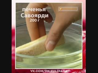 Воздушный торт с ананасами.  Очень вкусно и нежно. Рецептом поделилась подруга.