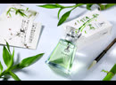 Kaori Bamboo женский аромат от Faberlic