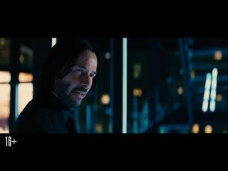 Джон Уик 3 - Трейлер 2 (HD)