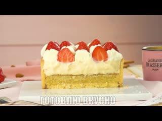 Клубничный тортик с нежным кремом и нежный сливочный торт с клубникой и шоколадом без выпечки