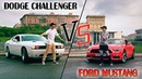 Challenger VS Mustang Dance Freestyle by Koldach_Art 2019