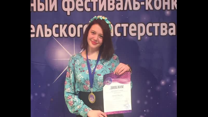 Видео - презентация Кристины Тишкевич - Доброе утро.