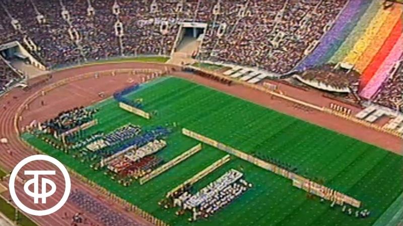 Торжественное открытие XXII Олимпийских игр в Москве Олимпиада 80 1980