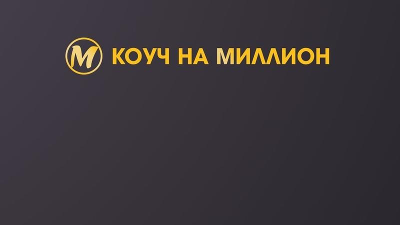 Интервью с финалистом проекта Пилот Любовью Назаровой