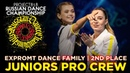 EXPROMT DANCE FAMILY ★ 2ND PLACE ★ JUNIORS PRO CREWS ★ RDC19 PROJECT818